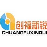 北京创福新锐电器设备有限公司