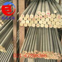 QSi1-3硅青铜是什么材质,QSi1-3硅青铜棒是什么价格[上海铜业厂]