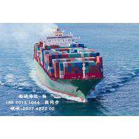 佛山顺德到上海嘉定走海运一个高柜装多少个立方米几多吨瓷砖【船诚海运】
