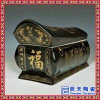景德镇陶瓷骨灰盒厂家 棺材形状白瓷骨灰罐
