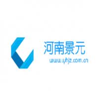 河南景元空间结构有限公司