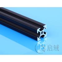 可做3D打印机铝型材的2020黑色氧化铝型材