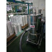 工地清理用大功率工业吸尘器吸小石子泥土用吸尘机威德尔定制吸尘器厂家
