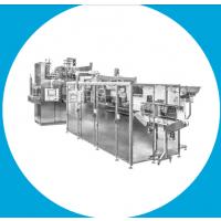 优势销售rommelag无菌包装设备配件 -赫尔纳贸易(大连)有限公司