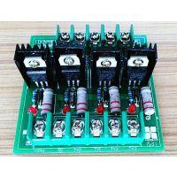 AND4路晶体管放大板PLC驱动板直流放大板PLC信号板