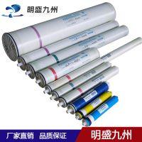 汇通膜ULP3013-400 反渗透膜