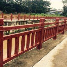 户外栏杆,景区栏杆,仿木护栏,仿石栏杆