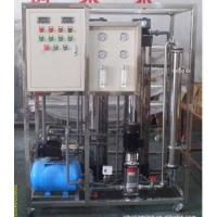 供应益宇水产养殖循环水处理设备离子交换器节能环保