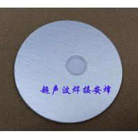 防水透气膜热熔焊接机,铝箔垫片热压机,封口垫片热熔焊接设备