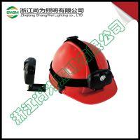 SW2200A尚为,SW2200A固态强光头灯,厂家直销LED