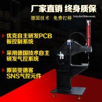 气动压铆机螺母螺柱螺杆铆钉机自动送料旋铆机精密气压旋铆机4吨