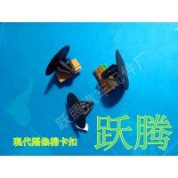 北京现代伊兰特IX35I30悦动汽车隔热棉卡扣隔音板汽车卡子配件