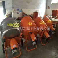 环保拌料滚筒搅拌机 小型水泥砂浆 不锈钢滚筒搅拌机