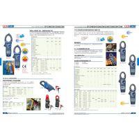 1000A交流,交/直流数字钳形表 DT-3340~3347系列产品使用说明书