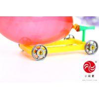 科技发明-科学-反冲小车