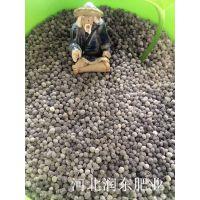 茶叶专用肥 生物有机肥 微生物有机肥 厂家专供 大量现货