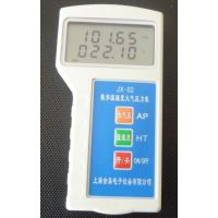 JX-02 数字温湿度大气压力表