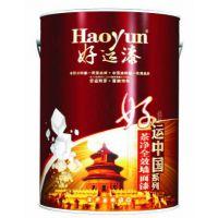 广东涂料厂家|好运中国茶净效墙面漆|广东涂料批发|广东涂料价格|广东涂料代理加盟|广东涂料直销