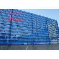 销售防风网金属挡风板销售中心