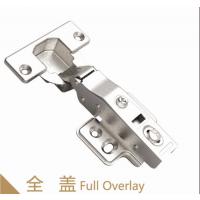 台湾uta优特液压缓冲铰链 uta合页厂家直供 优特阻尼铰链价格
