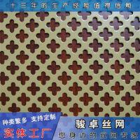 冲孔板工厂直销 铝板冲孔板 六角型装饰穿孔板欢迎订购