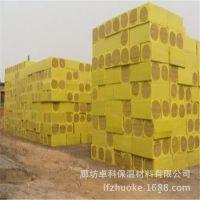 高密度外墙岩棉板 复合岩棉保温板规格齐全