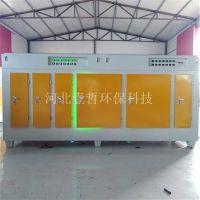 厂家供应 光氧废气处理设备 UV光解灯管环保设备