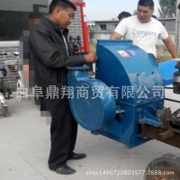厂家专业制造2017秸秆铡草揉搓机 小型家用粉碎机 铡草揉碎粉碎机