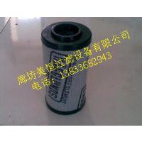 LH0500D010BN3HC美恒供应滤芯