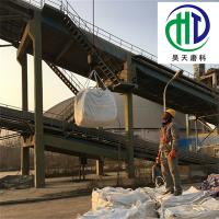 耐高温耐磨陶瓷涂料成功带动工业技术升级