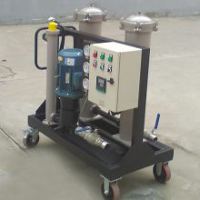 过滤器GLYC-25Q79抗磨液压油增强高粘度滤油机