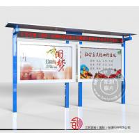 江苏百耀社区宣传栏加工制作-小区宣传栏