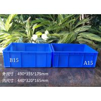 厂家直销佛山乔丰塑料带盖周转箱小胶箱塑料折叠周转箱塑料果箱