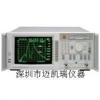 安捷伦【8714C】网络分析仪