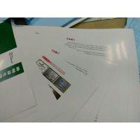 重庆地区企业画册|宣传单|设计印刷