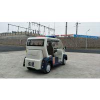 重庆敞篷式4座电动巡逻车,街道、园区、场镇集市巡逻,工厂价