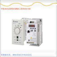 VFD150ED43S_低压变频器 台达电梯专用变频器 三相
