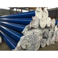 钢塑复合管、凃塑钢管、厂家热线13562007212