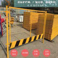 长期批发 基坑护栏现货 双开门基坑护栏 喷塑基坑护栏定制