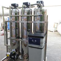 专供出口化工去离子水超纯水设备 采用RO反渗透设备找晨兴制造