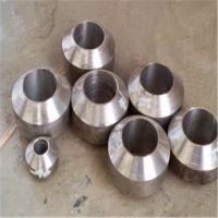 生产电标06Cr19Ni10支管座, 电厂用不锈钢接管座生产工期短发货及时