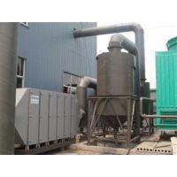 河北家具厂异味废气净化设备厂家