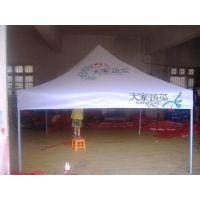 昆明官渡区展览帐篷大伞定制,3*3促销帐篷大伞印刷logo