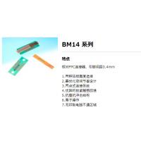 原装广濑HRS连接器DF13-40DS-1.25C