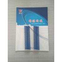 塑料网带生产厂家@平板平格突肋型塑料网带@模块塑料网带