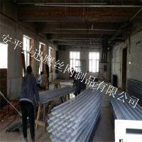 中控内膜金属网 水泥内隔墙定做 厦门市钢板网内模网