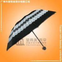 【雨伞厂家】定做- 双层花边三折伞 广州雨伞厂家