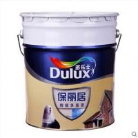 多乐士保丽居耐候外墙漆 乳胶漆工程油漆涂料A602水性白色15升