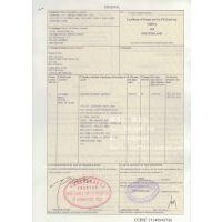 出口瑞士办理瑞士产地证可享受关税优惠