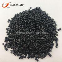 尼龙66塑料 日本原装PA66 TCP1136碳纤维增强 余姚改性塑料注塑级